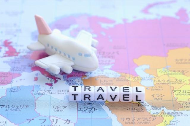お得に海外旅行に行ける⁉︎Expedia Japanのメリット•デメリットとは